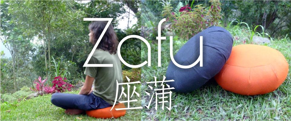zafu slider